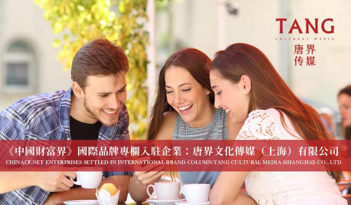 中国影响力 | 官方网站
